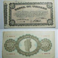 Documentos bancarios: PAPEL DE FIANZAS CLASE B 100 PESETAS INSTITUTO NACIONAL DE LA VIVIENDA 1940. Lote 222516555