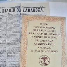 Documentos bancarios: FACSÍMILES.FUNDACIÓN CAJA DE AHORROS DE ZARAGOZA,ARAGÓN Y RIOJA Y DIARIO DE ZARAGOZA CON LA NOTICIA.. Lote 222736340