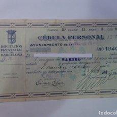 Documentos bancarios: SAN JUAN DE VILASSAR CÉLULA PERSONAL 1941, BARCELONA, POSTGUERRA, VER FOTOS. Lote 222825162