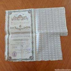 Documentos bancarios: OBLIGACION EXMO.AYUNTAMIENTO DE CARTAGENA 500 PESETAS NOMINALES .BARCELONA 1929. Lote 232957810