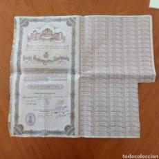 Documentos bancarios: OBLIGACION EXMO.AYUNTAMIENTO DE CARTAGENA 500 PESETAS NOMINALES .BARCELONA 1929.. Lote 232958400