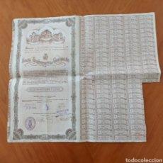 Documentos bancarios: OBLIGACION EXMO.AYUNTAMIENTO DE CARTAGENA 500 PESETAS NOMINALES .BARCELONA 1929.. Lote 232958705