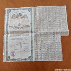 Documentos bancarios: OBLIGACION EXMO.AYUNTAMIENTO DE CARTAGENA 500 PESETAS NOMINALES .BARCELONA 1929.. Lote 232958930