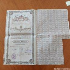 Documentos bancarios: OBLIGACION EXMO.AYUNTAMIENTO DE CARTAGENA 500 PESETAS NOMINALES .BARCELONA 1929.. Lote 232959085
