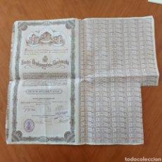 Documentos bancarios: OBLIGACION EXMO.AYUNTAMIENTO DE CARTAGENA 500 PESETAS NOMINALES .BARCELONA 1929.. Lote 232959470