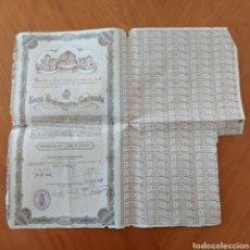 Documentos bancarios: OBLIGACION EXMO.AYUNTAMIENTO DE CARTAGENA 500 PESETAS NOMINALES .BARCELONA 1929.. Lote 232959725