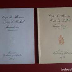 Documentos bancarios: MEMORIAS DE LA CAIXA DE BARCELONA AÑOS 1973 - 1984 (12 VOLUMENES). Lote 233741715