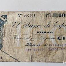 Documentos bancarios: CHEQUE O SIMILAR ANTIGUO EL BANCO DE ESPAÑA PAGARA AL PORTADOR 100 PESETAS BANCO DE BILBAO 1936. Lote 244728245