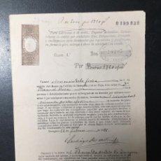 Documentos bancarios: ZARAGOZA , ARAGÓN , ANTIGUO PAGARÉ DE 1886 , FISCALES ,. Lote 246333425