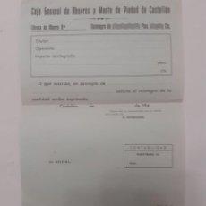 Documentos bancarios: ANTIGUA HOJA DE INGRESO EN ENTIDAD BANCARIA DE 1940. ENVIO GRATUITO. Lote 255924825