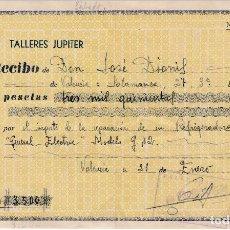 Documentos bancarios: 1942 VALENCIA RECIBO TALLERES JUPITER REPARACION DE ELECTRODOMESTICOS. Lote 257318155