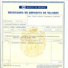 Documentos bancarios: LOTE DE 15 RESGURDOS DE DEPOSITOS EN CUSTODIA DE BANCO BILBAO Y VIZCAYA AÑOS 50 Y 70. Lote 257665855