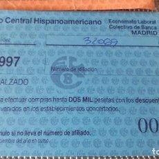 Documentos bancarios: 19 VALES ECONOMATO LABORAL COLECTIVO DE BANCA** MADRID ** BANCO CENTRAL HISPANOAMERICANO 1997. Lote 262477445