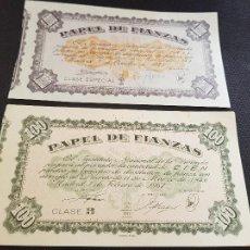 Documentos bancarios: 1000 PESETAS Y 100 PESETAS PAPEL DE FIANZAS. Lote 276525478