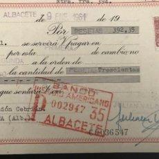 Documentos bancarios: LETRA DE CAMBIO. CLASE 14. 1961. BANCO HISPANO AMERICANO ALBACETE.- FUENSANTA. Lote 277636573