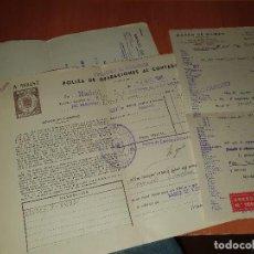 Documentos bancarios: POLIZAS DE OPERACIONES AL CONTADO, ACCIONES DEL METROPOLITANO MADRID, 1945 Y 1951. Lote 286662173