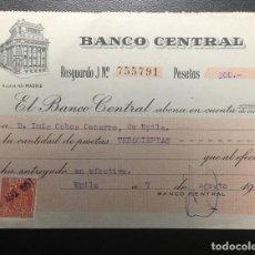Documentos bancarios: EPILA , ZARAGOZA , BANCO CENTRAL , RESGUARDO BANCARIO , CHEQUE. AÑOS 50. Lote 288069573