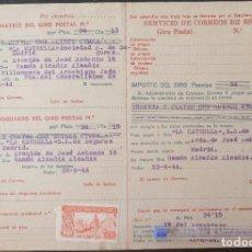 Documenti bancari: HOJA DE UN GIRO POSTAL DE 1940.,PARA SEGUROS LA ESTRELLA.. Lote 289022643