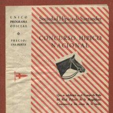 Coleccionismo deportivo: SOCIEDAD HÍPICA DE SANTANDER. CONCURSO HÍPICO NACIONAL 1953. PROGRAMA OFICIAL. NUMERADO. Lote 24420557