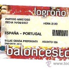 Coleccionismo deportivo: ENTRADA ESPAÑA-PORTUGAL. Lote 8510357