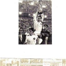 Coleccionismo deportivo: LOS TESOROS DEL REAL MADRID ENTREGA Nº 23. Lote 8648114