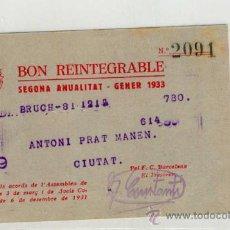 Coleccionismo deportivo: (4653-F) BON REINTEGRABLE F.C.BARCELONA AÑO 1933. Lote 8868539
