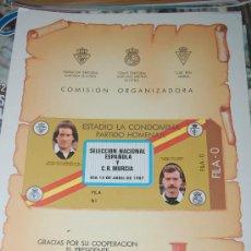Coleccionismo deportivo: DIPLOMA DE AGRADECIMIENTO FILA CERO. PARTIDO HOMENAJE A EMILIO GURUCETA Y EDUARDO VIDAL. Lote 48370413