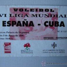 Coleccionismo deportivo: ENTRADA VOLEIBOL ESPAÑA - CUBA VI LIGA MUNDIAL DE 1995. Lote 9950619
