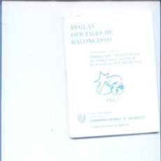 Coleccionismo deportivo: REGLAS OFICIALES DE BALONCESTO.AÑÓ 1984.FEDERACION ESPAÑOLA DE BALONCESTO. Lote 10106573