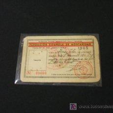 Coleccionismo deportivo: FEDERACION ESPAÑOLA DE MONTAÑISMO - TARJETA DE IDENTIDAD - AÑO 1965. Lote 27581266