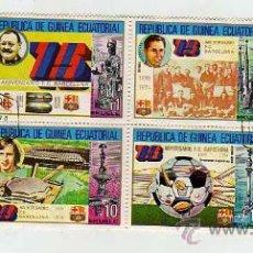Coleccionismo deportivo: CURIOSA COLECCION DE SELLOS- COMPLETA DE 75 ANIVERSARIO DEL BARÇA-REPUBLICA DE GUINEA -FUTBOL CLUB. Lote 22417245
