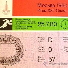 Coleccionismo deportivo: ENTRADA ATLETISMO JUEGOS OLIMPICOS MOSCU 1980 OLIMPIADA. Lote 26126083
