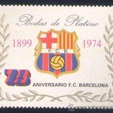Coleccionismo deportivo: VIÑETA CONMEMORATIVA DE LAS BODAS DE PLATINO DEL F.C. BARCELONA. Lote 18953491