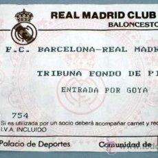 Coleccionismo deportivo: ENTRADA REAL MADRID BALONCESTO PARTIDO BARCELONA - REAL MADRID TEKA PALACIO DEPORTES MADRID. Lote 20469043