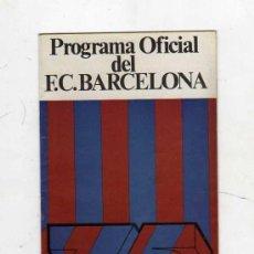Coleccionismo deportivo: FC BARCELONA - PROGRAMA OFICIAL DEL FC BARCELONA 75 ANIVERSARIO FC BARCELONA - R. SOCIEDAD, 1975. Lote 23959038