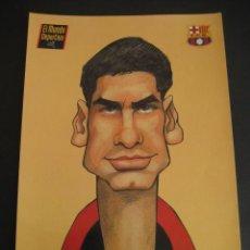 Coleccionismo deportivo: CARICATURA GUARDIOLA. FUTBOL CLUB BARCELONA. DREAM TEAM. EL MUNDO DEPORTIVO 1994. Lote 24412830