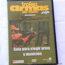Coleccionismo deportivo: DVD - GUÍA PARA ELEGIR ARMA Y MUNICIÓN - ARMAS DE CAZA - TROFEO - DOCUMENTAL DEPORTE RIFLES ETC. Lote 26348322