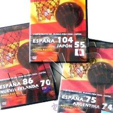 Coleccionismo deportivo: LOTE DVDS PARTIDOS FIBA MUNDIAL JAPÓN 2006 BALONCESTO ESPAÑA DEPORTE SELECCIÓN ESPAÑOLA PARTIDO DVD. Lote 27251375