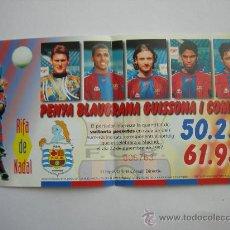 Coleccionismo deportivo: PARTICIPACION DE LOTERIA DEL F.C BARCELONA. Lote 25175094