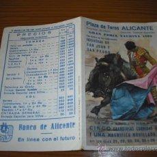 Coleccionismo deportivo: FOLLETO CARTEL DE CORRIDA DE TOROS (HOGUERAS DE ALICANTE). Lote 26912447