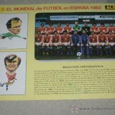 Coleccionismo deportivo: -EL MUNDIAL DE FUTBOL DE ESPAÑA 82 : 7 SELECCION CHECOSLOVACA CHECOSLOVAQUIA. Lote 26729825