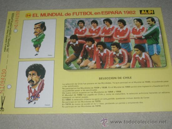 -EL MUNDIAL DE FUTBOL DE ESPAÑA 82 : 24 SELECCION DE CHILE (Coleccionismo Deportivo - Documentos de Deportes - Otros)