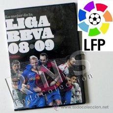 Coleccionismo deportivo: DVD LO MEJOR DE LA LIGA BBVA 08 09 FÚTBOL DEPORTE 1ª DIVISIÓN ESPAÑOLA 2008 2009 DIARIO PÚBLICO. Lote 28254899