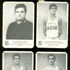 Coleccionismo deportivo: EQUIPO DE BALONCESTO FAGOR, AÑOS 60. EQUIPO COMPLETO, QUÉ DICES..? ...QUE TE FAGORICES. Lote 29060679