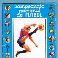 Coleccionismo deportivo: CAMPEONATO NACIONAL DE FÚTBOL 1ª Y 2ª DIVISIÓN 1976 - 77. PEGAMENTO IMEDIO.. Lote 29306559