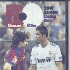 Coleccionismo deportivo: DVD BARÇA 5 - REAL MADRID 0 LIGA 2010/11 : NUEVO SIN DESPRECINTAR. Lote 29891623
