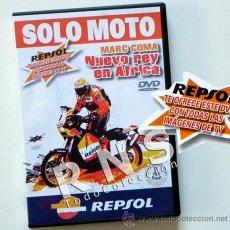 Coleccionismo deportivo: MARC COMA - DVD SOLO MOTO IMÁGENES DE TV PARÍS DAKAR RALLY MOTOS DEPORTE DESIERTO AVENTURA - REPSOL. Lote 29925560