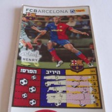 Coleccionismo deportivo: TARJETA - FC BARCELONA - BARÇA - THIERRY HENRY. Lote 30703056
