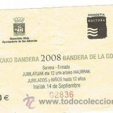 Coleccionismo deportivo: ENTRADA A LAS TRAINERAS. Lote 30991186