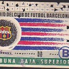 Coleccionismo deportivo: CARNET ABONO TEMPORADA 1959-1960. Lote 31160306